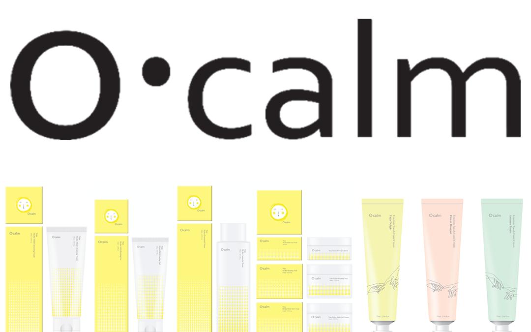 Ocalm – 2019